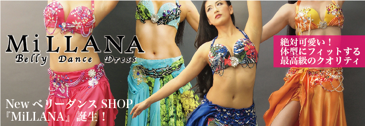 MiLLANA Belly Dance Dress ベリーダンスSHOP